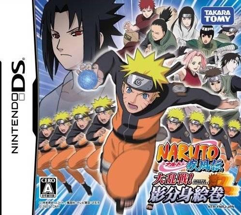 Thumbnail 1 for Naruto Shippuden: Dairansen! Kage Bunshin Emaki